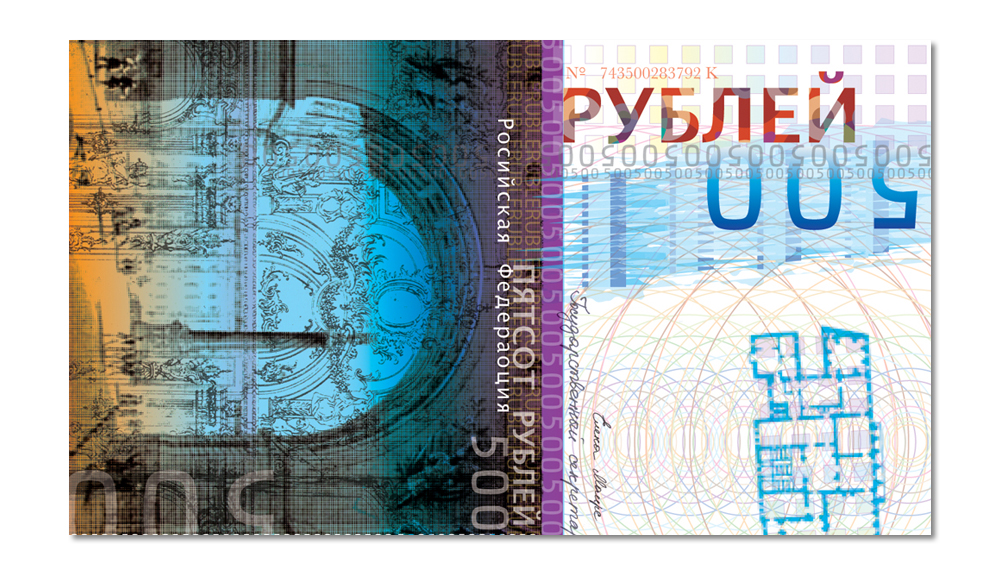 Russian Currency Design